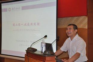 西南证券首席分析师张仕元在现场演讲