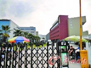 温州270家担保公司集体歇菜 浙江警方发布预警