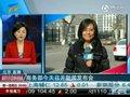 视频:商务部解读家乐福进场费 正起草购销合同