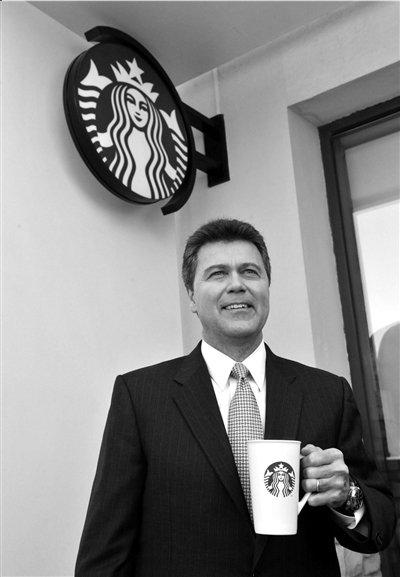 星巴克揭幕新标识 中国引入免煮咖啡挑战雀巢