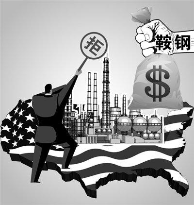 美国和中国哪个面积大