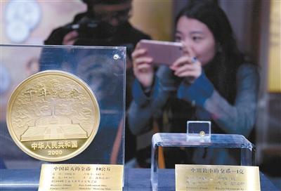 人民币中最大金币有多重:10公斤