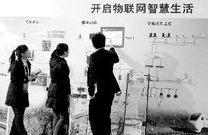 """物联网""""十二五""""发展规划即将发布 - 百克网—小陆 - 美容进修班小露BLOG"""