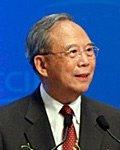中国国际经济交流中心理事长、国务院原副总理曾培炎