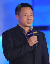 吴长江获得最受关注企业家奖
