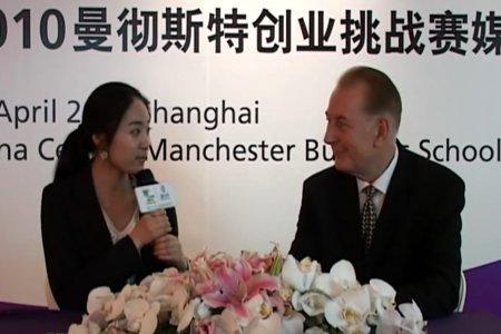 曼城商学院全球部CEO:世博是危机中的机会