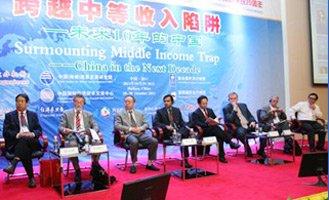 中国经济转型与改革选择现场