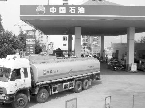 汽柴油价格每吨上调300元 汽油零售价每升涨两角多