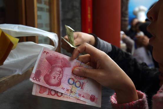 中国央行引导人民币上涨至三个月高点