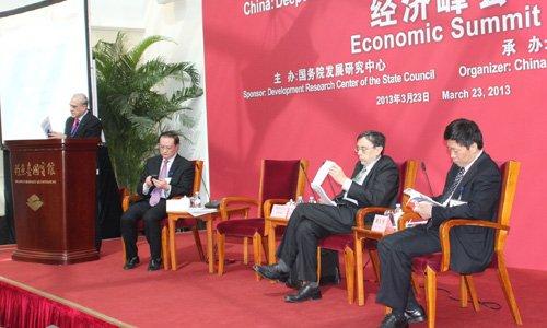 """图文:分组会""""新时期全球化下的中国""""现场"""