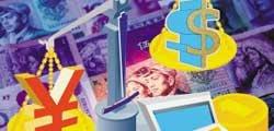 外汇局:保持人民币汇率在合理均衡水平稳定