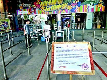 武汉万达电影乐园停业:斥资38亿 开业仅19个月