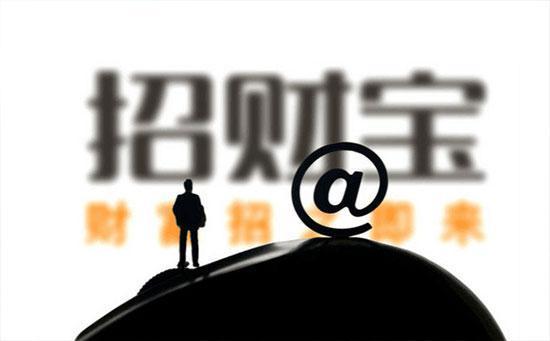"""""""侨兴债""""始末:一场私募债违约引发的五方纠纷"""
