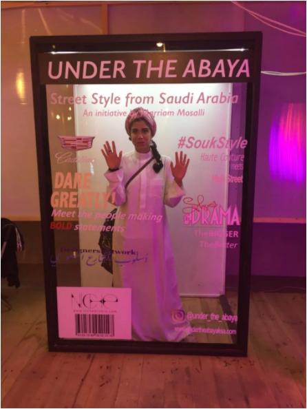 将投资640亿美元 壕气王储让沙特艺术行业火起来