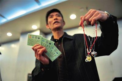 """昨日,原告刘先生向记者展示其在亚马逊网站购买的""""水晶""""吊坠及鉴定报告。通讯员 曹璐 摄"""