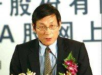图文:中金公司总裁朱云来先生致辞
