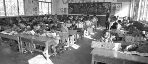 知识娃a知识农村多是v知识防电读物小学生课外必读的图片