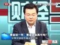 视频:《财经五连发》黄金大牛市还能参与吗?
