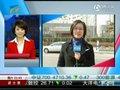 视频:央行就货币政策及金融问题答记者问