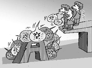 中国经济下行风险_经济下行风险加大 调控政策下半年或松动