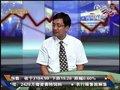 视频:《趋势追踪》241只偏股型基金选择减仓