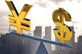 房地产崩盘将引爆人民币危机