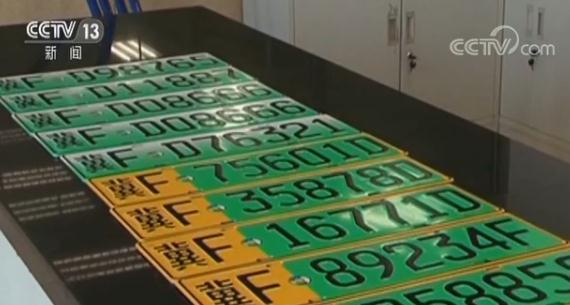 20日起12城市将启用新能源汽车专用号牌