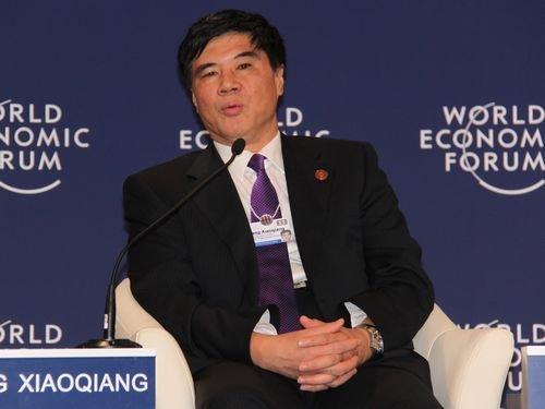 图文:国家发展和改革委员会副主任张晓强
