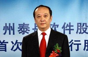 创业板富人榜第七名:王宁