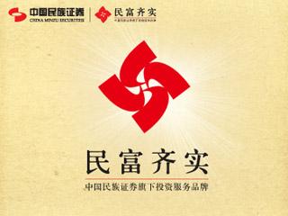 大赛独家合作券商:中国民族证券