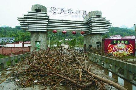 卫星纠违 亿元豪华度假村是非法建筑