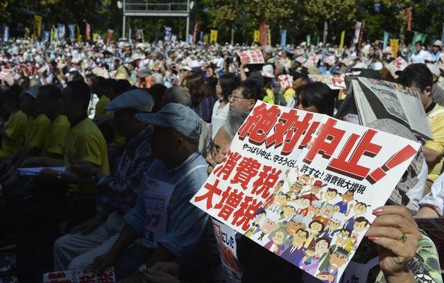 腾讯财经看世界:日本经济不行了 安倍该咋办