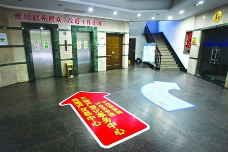 上海今起全面实施不动产登记 此前证书不更换