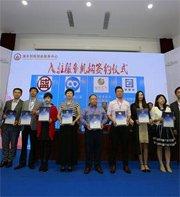 海南首家一站式创新创业服务中心启动