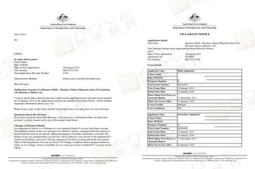 全球首批!澳洲移民新政下132投资移民签证5个