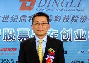 创业板富人榜第十名:叶滨