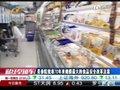 视频:美批准70年来规模最大食品安全改革法案