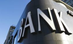 西方五大银行将因汇率操纵案被罚60亿美元