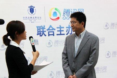 范秀成:金融品牌建设应以服务为核心