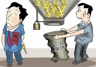 武汉银行房贷玩竞拍 谁交费高谁先获得贷款
