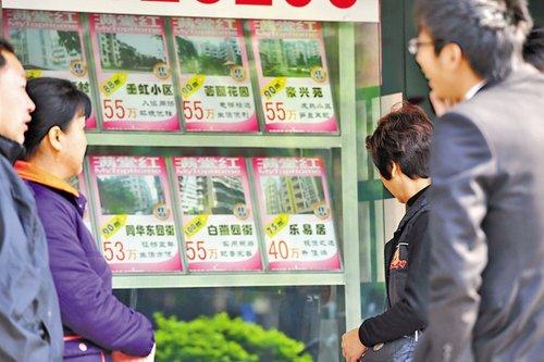 广州地税局长:原值清楚的二手房产按20%征税