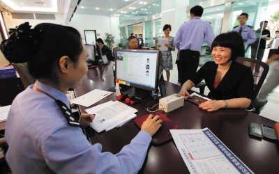 常住人口登记卡_重庆2012年常住人口