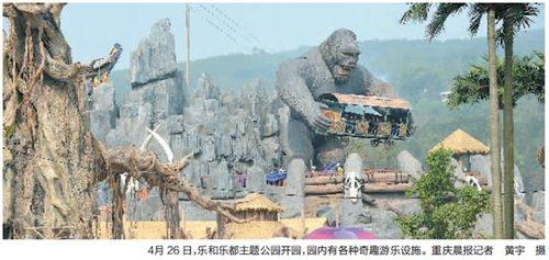 人口老龄化_重庆市人口总量