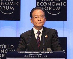 中国国务院总理温家宝出席达沃斯论坛开幕式并致辞