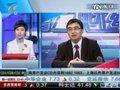 视频:国泰君安期货-国际油价中长期将震荡向上