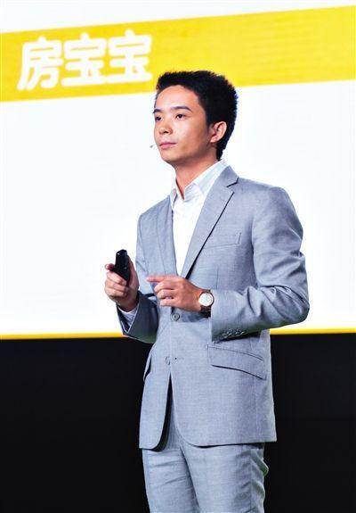 ●团贷网董事长兼CEO唐军