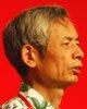 中国房地产业协会副会长兼秘书长朱中一