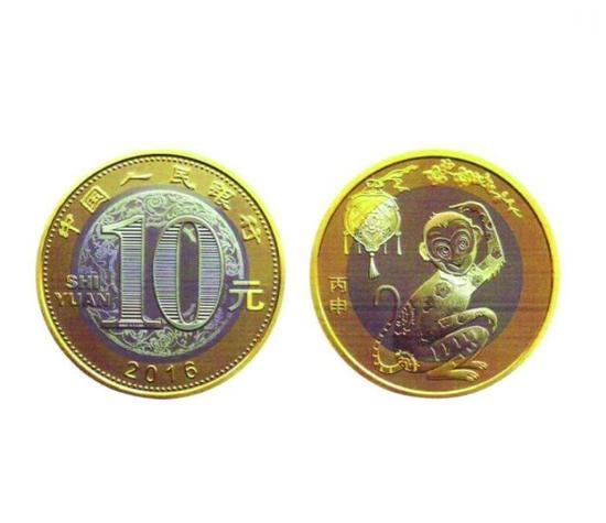 """多种纪念币跌破面值 纪念币快""""玩坏""""了"""