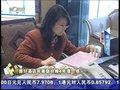 视频:年夜饭预订出新招 酒店只订座位不报菜价