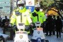 G20首尔峰会场外安保